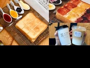 日本人也瘋搶!大阪人氣名店「嵜SAKImoto Bakery 」登台,2款招牌生吐司+15款經典寶石果醬太美味,排隊也要吃~