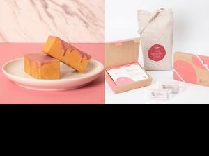 微熱山丘期間限定款「粉紅蘋果酥」浪漫登場!日本青森紅玉蘋果+紅寶石巧克力太美味,一吃就停不下來啊~