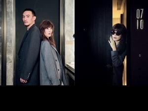 國際男神世紀同台!張震跨刀蘇慧倫MV幻想飆演