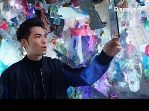 蕭敬騰擔綱海洋大使 揪粉絲一起做環保