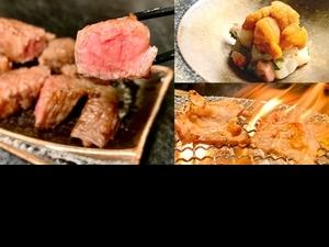 「旺盛苑和牛燒肉」夏季新菜登場!A5和牛牛排4大部位任吃,還有海膽干貝、味噌牛肚助陣,大餐選這準沒錯