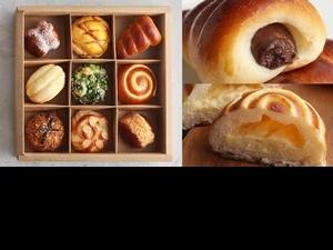 九宮格禮盒太萌啦!內湖人氣麵包店LE GOUT推出限量「台灣古昔經典麵包禮盒」螺旋、炸彈麵包9款古早味療癒出爐