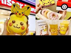 皮卡丘甜甜圈萌到必收服!Mister Donut X 寶可夢系列6/2開賣,精靈球、尾巴3款造型一定要吃~