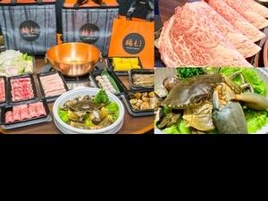 橘色涮涮屋直送到府!首創「紅銅鍋小外燴」新鮮帝王蟹、彈嫩肉品、招牌手工甜點,把頂級美味送到家
