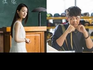 台北電影節/驚喜神秘場曝光! 林依晨、柯震東《打噴嚏》世界首映
