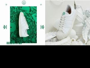 白鞋控收起來!adidas Originals環保鞋款新登場 一同讓地球更美好