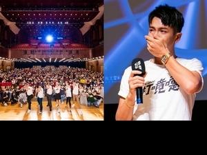 台北電影節/《打噴嚏》世界首映! 柯震東忍不住淚崩「我很努力在勇敢」