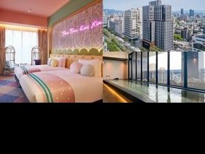 海外首間「MGH Mitsui Garden Hotel 台北忠孝」必住4大亮點整理!珍珠奶茶主題房、無邊際浴場不入住會後悔