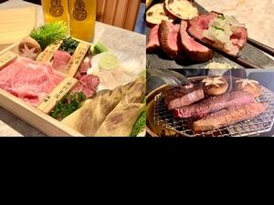 和牛加量不加價!樂軒和牛霸氣升級「2.0版雲夢幻套餐」日本和牛+頂級海鮮太享受,加碼精釀啤酒喝到飽