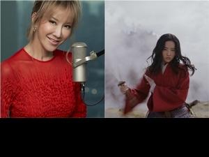 雞皮疙瘩全起來!李玟睽違22年獻唱《花木蘭》中文主題曲 MV曝光