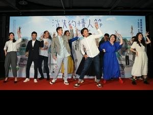 《消失的情人節》首映大跳「泰國蝦」群舞! 舒淇低調看片買50張票力挺