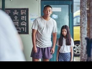 劉亞仁增重15公斤扮《收屍人》! 挑戰無台詞演技