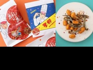 團購追劇零嘴首選「魚乾的魚乾」新口味上市!聯手Youtuber聖結石推出「激辣椒麻花生小魚乾」涮嘴到停不下來