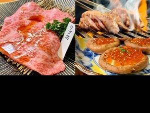 台中米其林一星「俺達の肉屋」雙人套餐太夢幻!日本和牛、牛肉湯、生牛肉12品料理登場,一嘗和牛燒肉的美味哲學