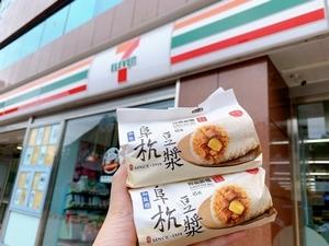 7-ELEVEN就能吃到「阜杭豆漿」經典飯糰!肉鬆、辣菜脯加上炸麵包超滿足,加碼這5款早餐控必吃