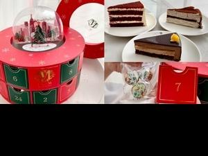 旋轉水晶球+驚喜甜點太夢幻!Lady M「聖誕倒數禮盒」開賣,加碼秋季新口味「威士忌巧克力慕斯」暖心登場