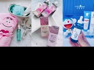 1111必買超可愛的限定美妝,荷包無負擔讓心情和肌膚一起變得更漂亮!