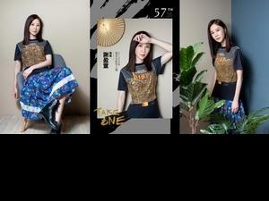 金馬57專訪|謝盈萱 我的戲劇性人格