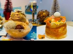 ICE MONSTER X Andrea Bonaffini 聖誕期間限定「松露栗子綿花甜」「新鮮甜柿剉冰」現刨頂級義大利松露、 法國栗子醬完美結合台灣在地食材