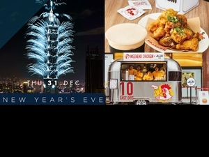 2021信義區跨年攻略!近距離看台北101「360度輪狀煙火秀」、微風高樓層餐廳、跨年美食市集一次收盡