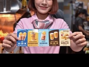 麥當勞「早安優惠券」大放送最多可省210元! 那堤、薯餅買一送一還有第二波超狂優惠