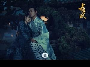 章子怡電視劇首秀情牽楊祐寧撒糖 汪峰讚老婆「偉大的演員」