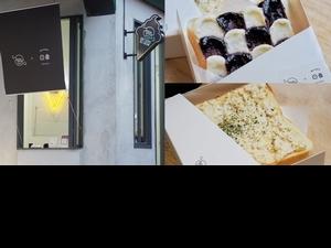 林俊傑JJ最愛吃這味!SMUDGEstore Taipei X niko bakery日香聯名,2款抹醬生吐司限定販售中