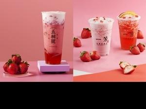 手搖飲也瘋草莓!五桐號「雪絨草莓奶霜、草莓三重奏」一芳「草莓鮮奶、草莓水果茶」開賣啦!