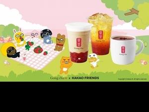 萊恩口罩盒、紅包袋萌翻!貢茶3款草莓寶石系列 X KAKAO FRIENDS超人氣回歸!