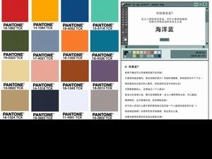 超準色彩心理測驗!12題選擇題測出你的命定顏色