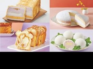 粉絲敲碗成功!7-11 X基隆連珍聯名甜點人氣回歸  再攜手5大人氣店家推芋頭系列冷凍甜點
