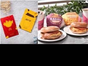 買A送B整年都有優惠!2021「麥當勞甜心卡」限量發售,加碼2款超人氣蜂蜜紅茶、奶茶