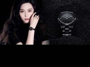 范冰冰全新大片出爐 以全球代言人身份演繹DW黑瓷腕表