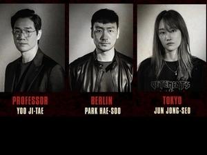 韓版《紙房子》13位黃金卡司一次曝光!劉智泰領軍怪物新人飆演技