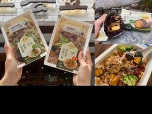 文青蔬食便利超商吃得到! 全家 x 上善豆家人氣拌醬入5款鮮食「麻油薑紅藜炒飯、麻辣乾拌麵」必吃