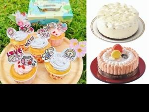 7-11母親節蛋糕首度合作「杏桃鬆餅屋」推出「百香優格巧克力蛋糕」還有多款在地特色蛋糕快預訂!