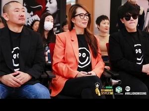 范景翔「療癒藝術」致敬ME/CFS關懷日 邀李康生、陳明真、張珈禎眾星響應