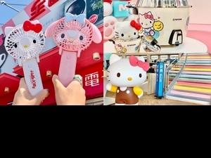 全台首間「全國電子三麗鷗聯名店」在台南!獨家聯名「Kitty大同電鍋、Melody便當袋」必買,消費加1元送三麗鷗口罩