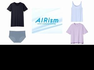 夏天必囤!UNIQLO AIRism熱賣單品TOP5,讓你輕鬆跟黏膩感說掰掰!