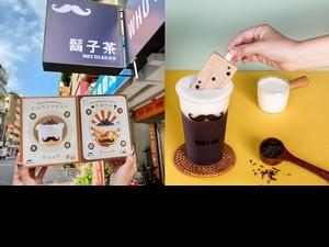 鬍子茶將經典奶蓋茶、黑糖珍奶變成冰棒  搭配茶飲3種吃法超滿足!