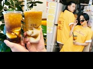 珍煮丹冰菓室系列上市  黑糖X鳳梨X杏仁凍打造復古消暑飲品還有機會獲得限定潮T!
