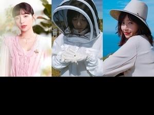 小蜂農會長郭雪芙號召大家一起轉發 #WorldBeeDay ,為世界加點「蜜」 一起守護蜜蜂、愛護地球!