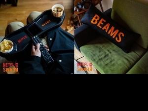 簡直是懶人追劇神器!Beams X Netflix聯名系列「膝上零食架、頸枕、靠枕」有夠潮,每款都燒到必入手