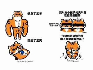 WFH最貼切哽圖「小勞撫」誕生!爽爽貓神預言直笛災難片引地方媽媽迴響