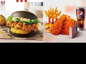 肯德基「椒香麻辣脆雞」回歸開賣!2款新品「金薯黑爵士咔啦雞腿堡、K酥雞翅」外帶外送優惠吃起來