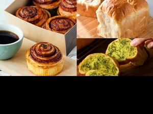 全台11家明星級麵包店外帶外送優惠!人氣生吐司、療癒肉桂捲、防疫甜點盒,宅配免運直送到家