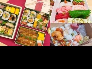 台北米其林高檔日料外帶外送推薦!吉兆、謙安和、渡邉6家必吃餐廳,散壽司、鰻魚飯、海膽火鍋任你選