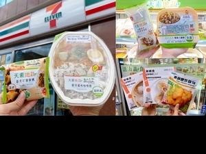 蔬食當道!7-11X「熱浪島」2款南洋風味料理「咖哩飯、泰式打拋豬飯糰」同步開賣!