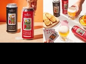 全球首款「幸運啤酒」7-11獨家開賣!國王撲克拉格啤酒、王后撲克橙香白啤酒任選3件限時優惠中
