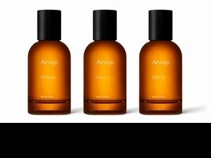 Aesop鐵粉必收,虛實之境系列全新三款木質新香,讓你感受充滿詩意與想像的香氛體驗